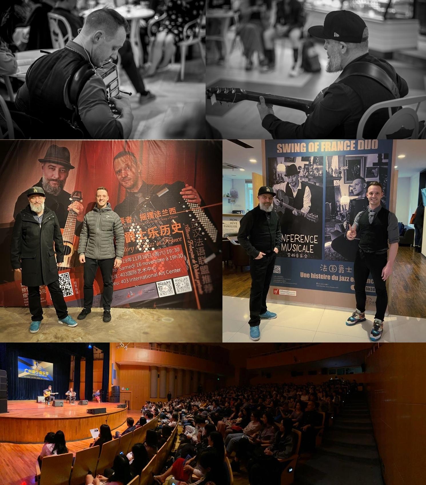 China tour.jpg