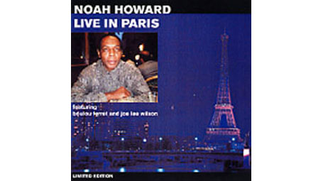 Boulou Ferre and Noah Howard Live in Paris