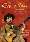 Robin Nolan Gypsy Jazz Songbook and Play Along CD Volume 2