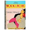 Quarante ans de succes 1900-1940 (110 French Standards)