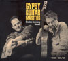Romane and Stochelo Rosenberg Gypsy Guitar Masters CD and DVD